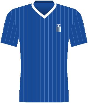 Niebieska koszulka Grecji w cienkie białe pionowe paski.