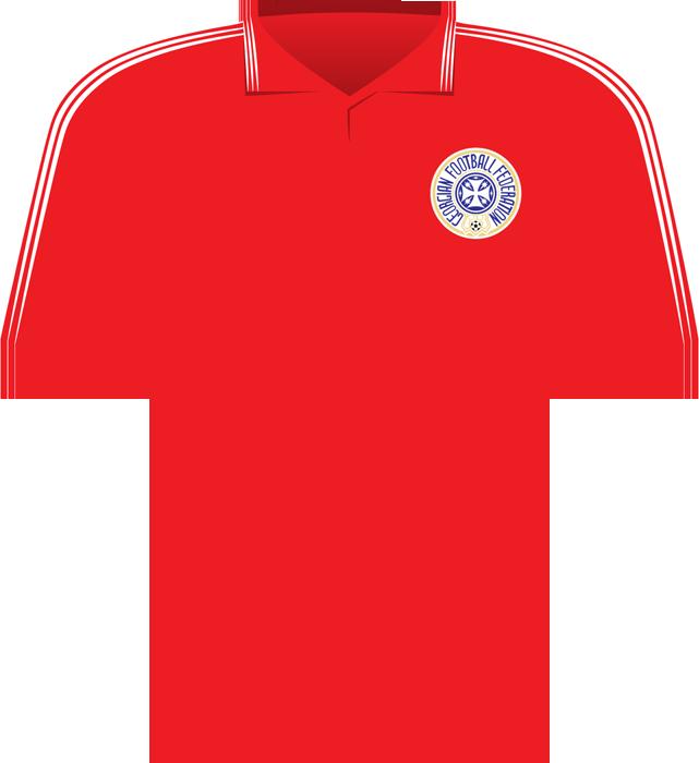 Czerwona koszulka Gruzji