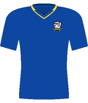 Koszulka Tajlandii