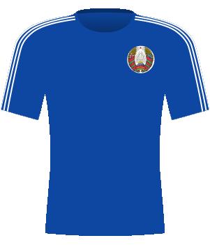 Niebieska koszulka kobiecej reprezentacji Białorusi z 2018 roku.