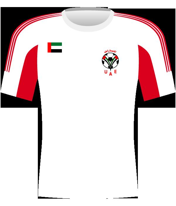 Koszulka Zjednoczonych Emiratów Arabskich z 2006 roku.
