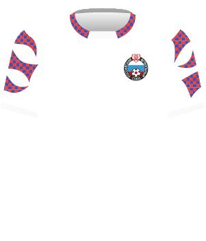 Koszulka Rosji z 1996 roku.