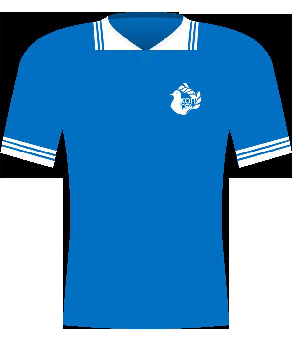 Koszulka Cypru z 1993 roku.