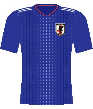 Koszulka Japonii z 2018 roku.