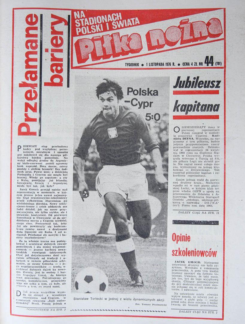 Okładka piłki nożnej po meczu polska - cypr (31.10.1976)