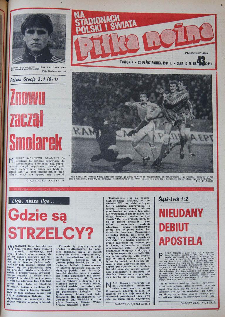 Okładka piłki nożnej po meczu Polska - Grecja (17.10.1984)