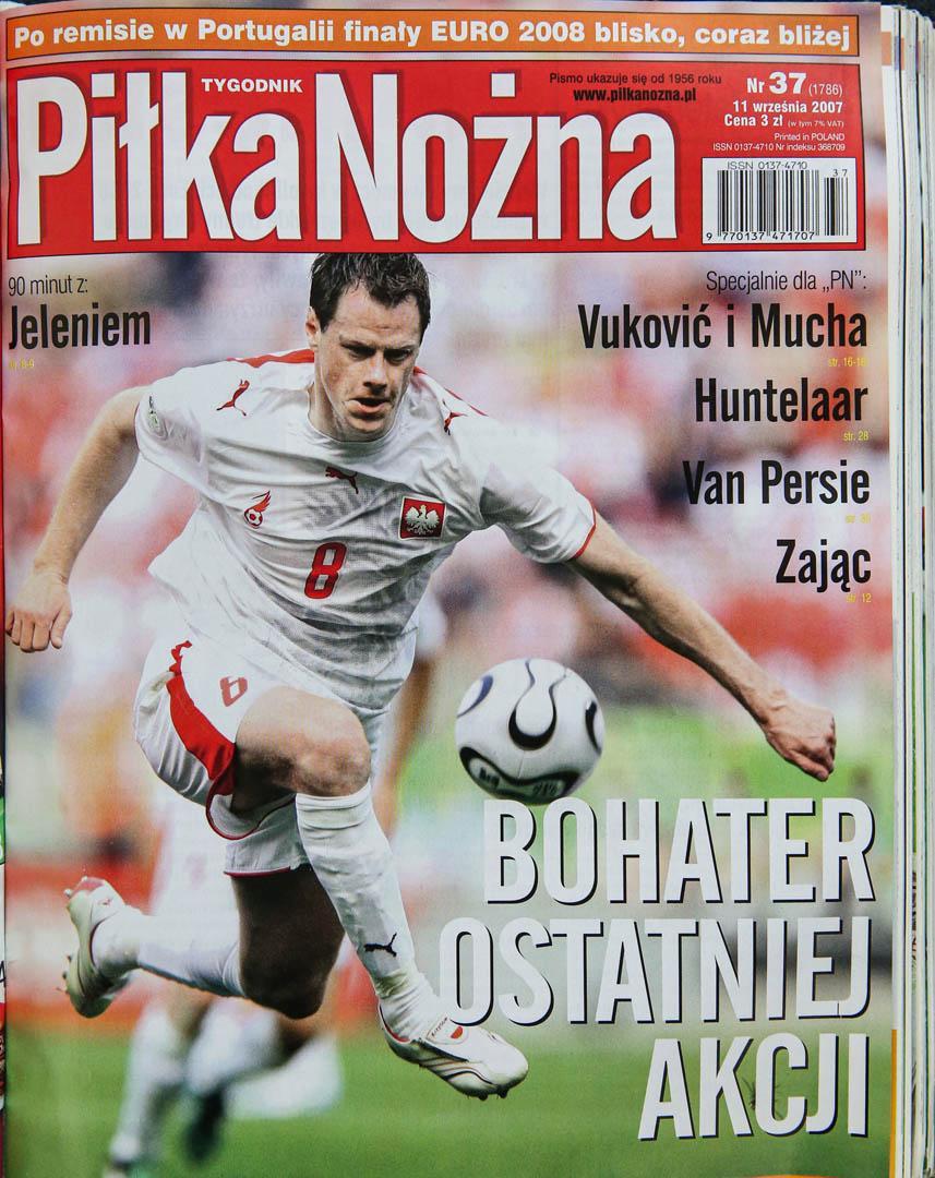 Okładka piłki nożnej po meczu Portugalia - Polska (08.09.2007)