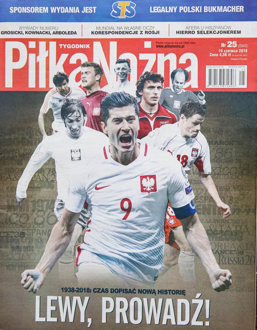 Okładka piłki nożnej przed MŚ 2018