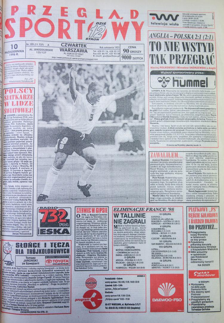 Okładka przegladu sportowego po meczu Anglia - Polska (09.10.1996)