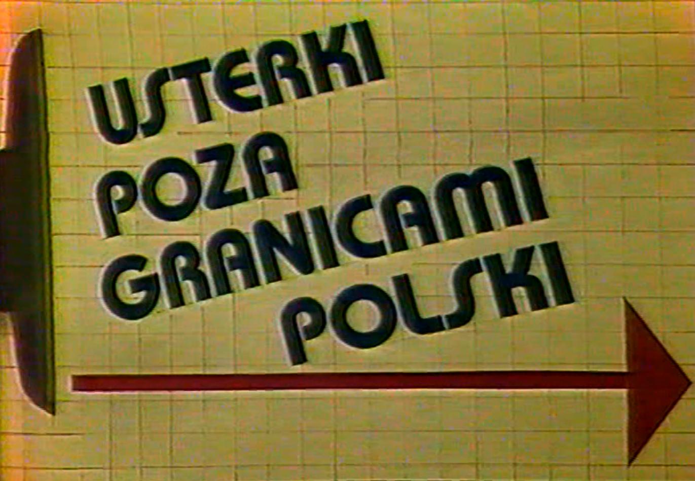 Główna bohaterka meczu Turcja - Polska, czyli tablica informująca o problemach technicznych w transmisji. Tego dnia pojawiła się na ekranie kilkakrotnie. Końcówki spotkania kibice nad Wisłą nie obejrzeli, bo sygnał ze Stambułu całkowicie się zerwał.