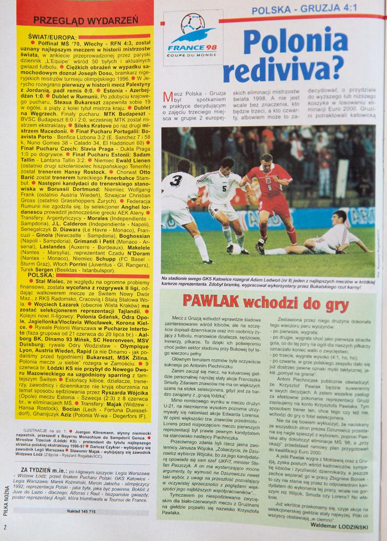 Piłka nożna po meczu Polska - Gruzja (14.06.1997)