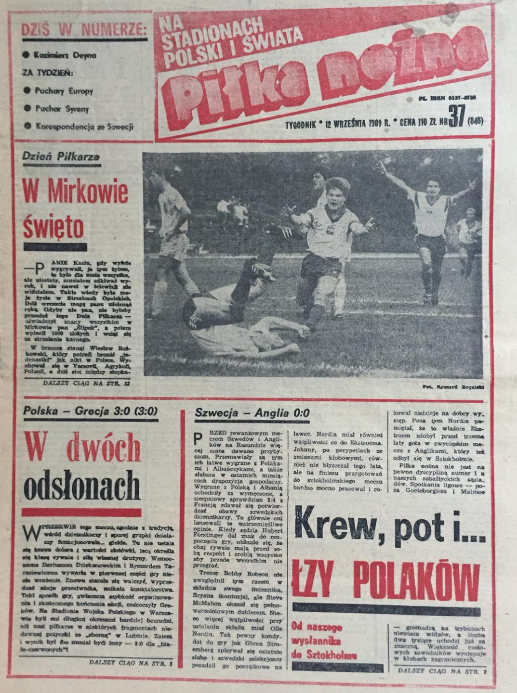 Okładka Piłki Nożnej po meczu Polska - Grecja 3:0 (05.09.1989)