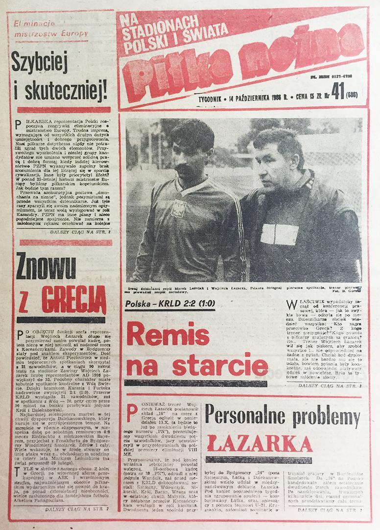 Okładka piłki nożnej po meczu polska - krld (07.10.1986)