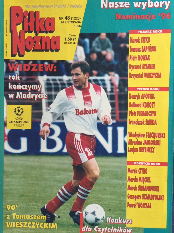 Okładka piłki nożnej po meczu Widzew - Borussia (20.11.1996)