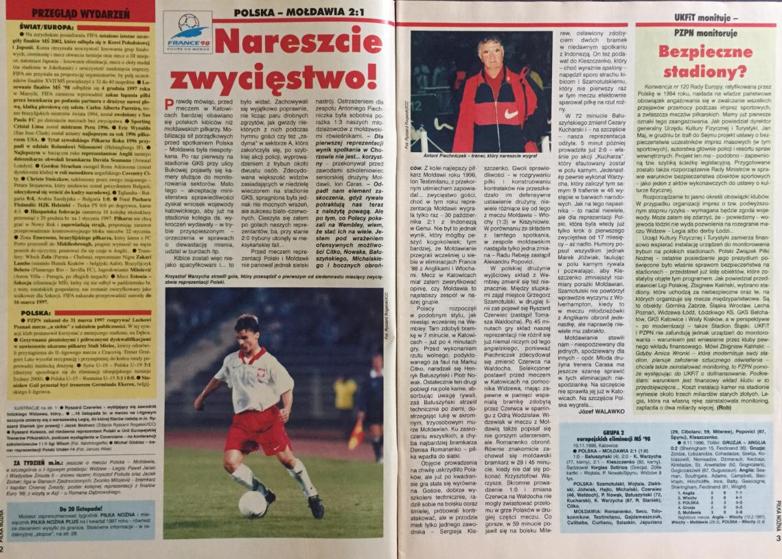 piłka nożna po meczu polska - mołdawia (10.11.1996)