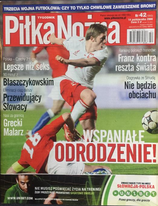 Okładka pilki nożnej po meczu polska - czechy (11.10.2008)