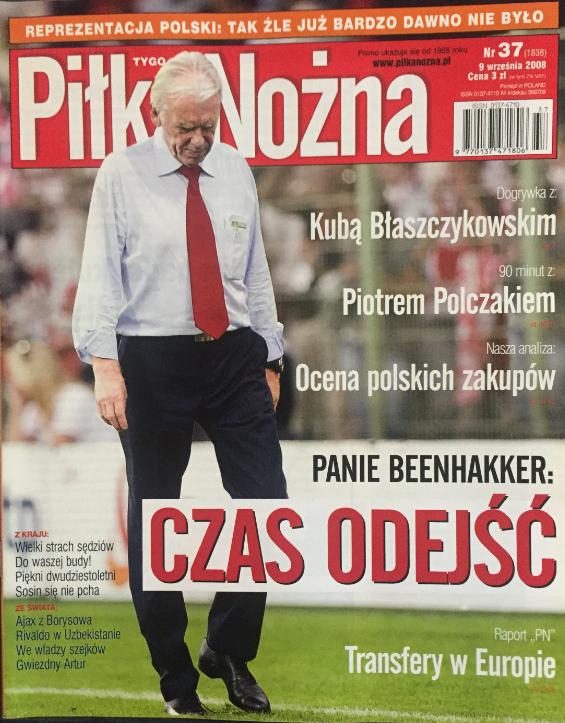 Okładka piłki nożnej po meczu polska - słowenia (06.09.2008)