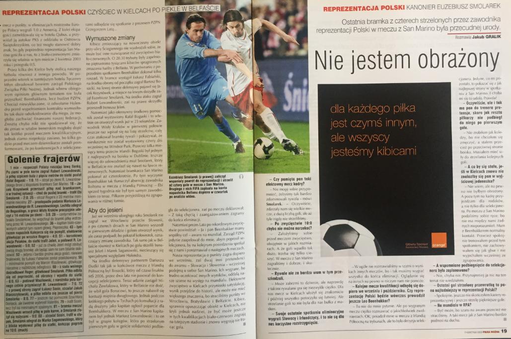 piłka nozna po meczu polska - san marino (01.04.2009)