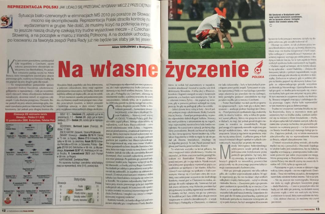piłka nożna po meczu słowacja - polska (15.10.2008)