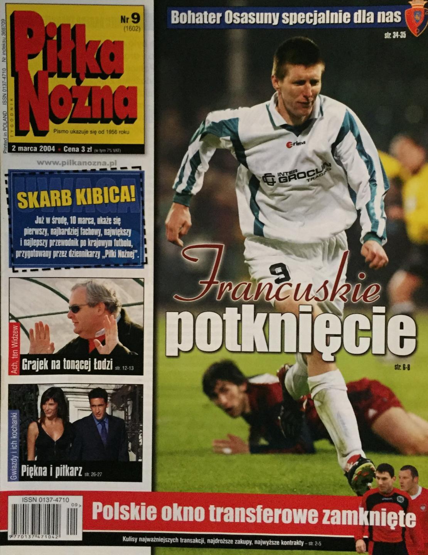 Groclin Dyskobolia Grodzisk Wielkopolski - Girondins Bordeaux 0:1 (26.02.2004) Piłka Nożna