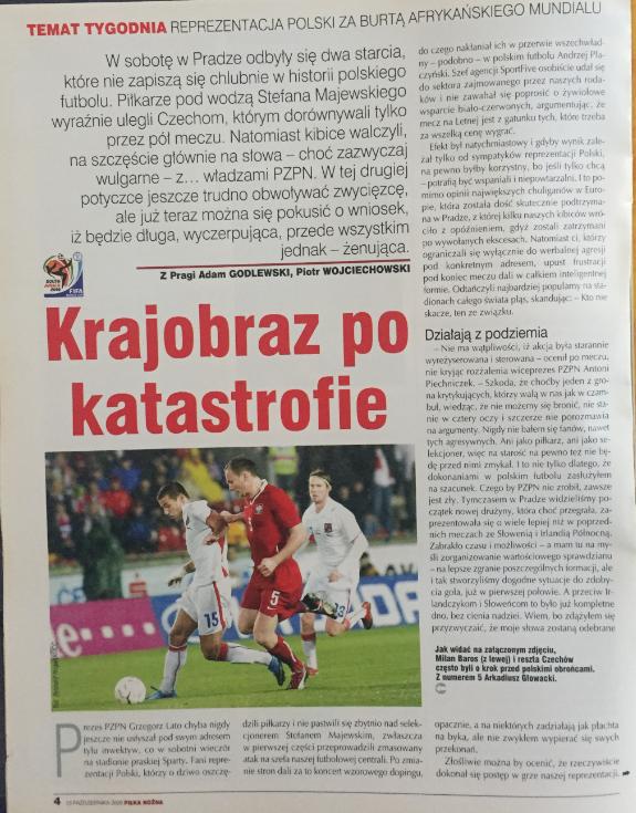piłka nożna po meczu czechy - polska (10.10.2009)