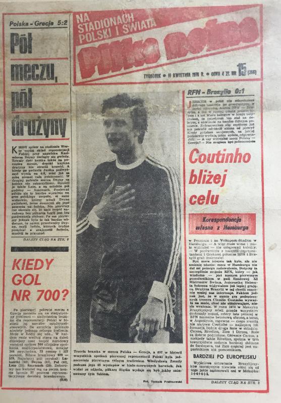 okładka piłki nożnej po meczu polska – grecja (05.04.1978)