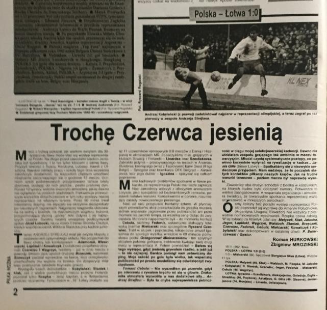piłka nożna po meczu polska – łotwa (18.11.1992)