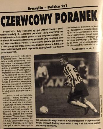 piłka nożna po meczu brazylia - polska (29.06.1995)