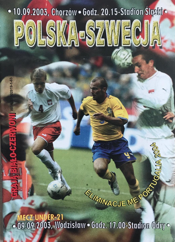 Program meczowy Polska - Szwecja 0:2 (10.09.2003).