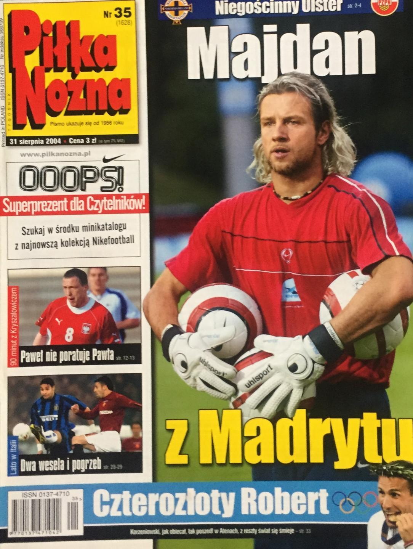 Piłka Nożna po Real Madryt - Wisła Kraków 3:1 (25.08.2004) 1