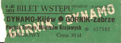 Bilet meczowy Górnik Zabrze - Dynamo Kijów 2:1 (08.11.1972) 1