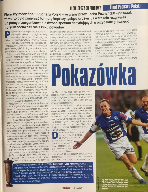 Piłka Nożna po meczu Lech Poznań - Legia Warszawa 2:0 (18.05.2004)