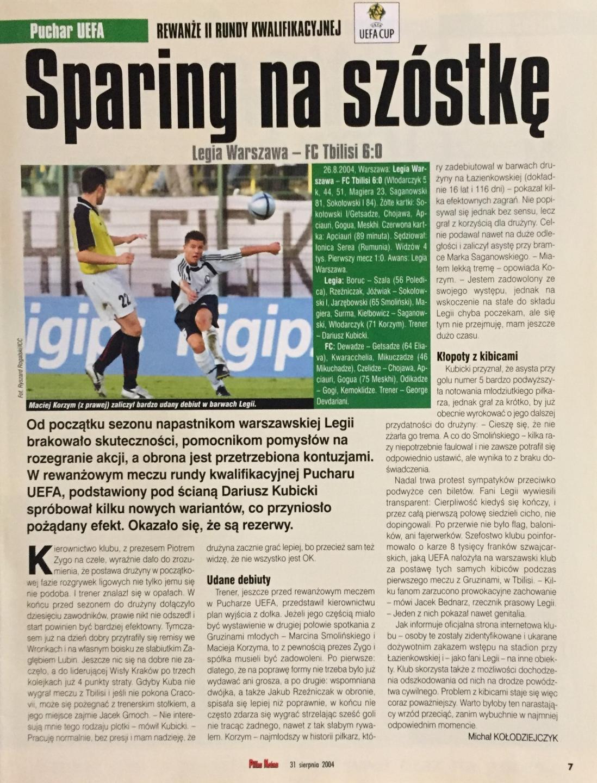 Legia Warszawa - FC Tbilisi 6:0 (26.08.2004)