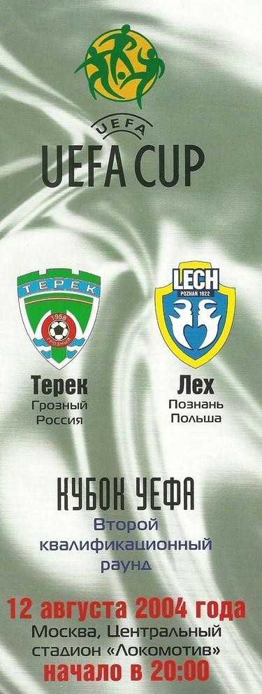 Terek Grozny - Lech Poznań 1:0 (12.08.2004) Program meczowy