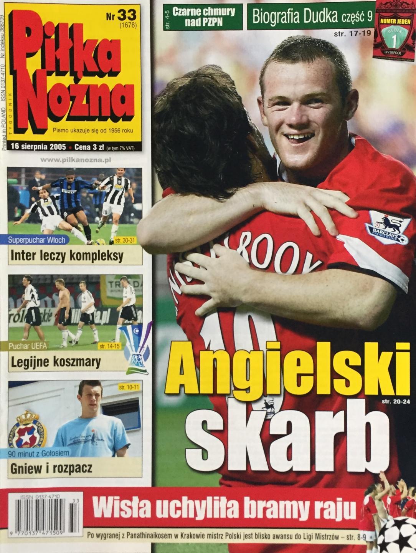 Piłka Nożna po Wisła Kraków - Panathinaikos Ateny 3:1 (09.08.2005) 1