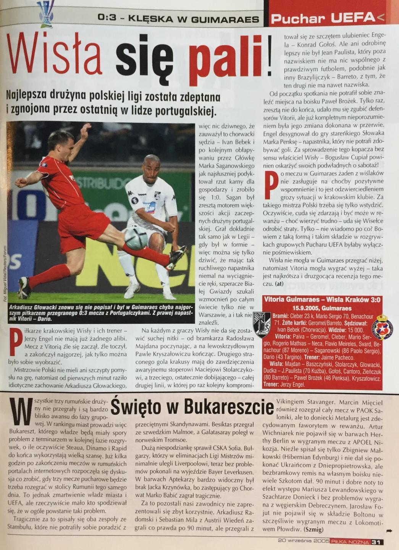 Piłka Nożna po Vitória Guimarães - Wisła Kraków 3:0 (15.09.2005)