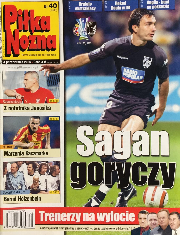 Piłka Nożna po Wisła Kraków - Vitória Guimarães 0:1 (29.09.2005) 1