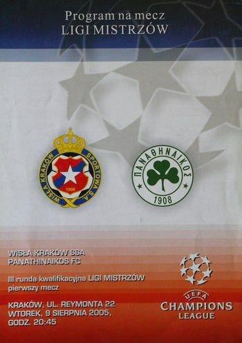 Program meczowy Wisła Kraków - Panathinaikos Ateny 3:1 (09.08.2005)