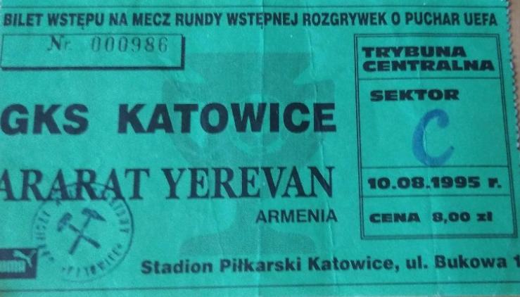 bilet na mecz gks - ararart (1995)