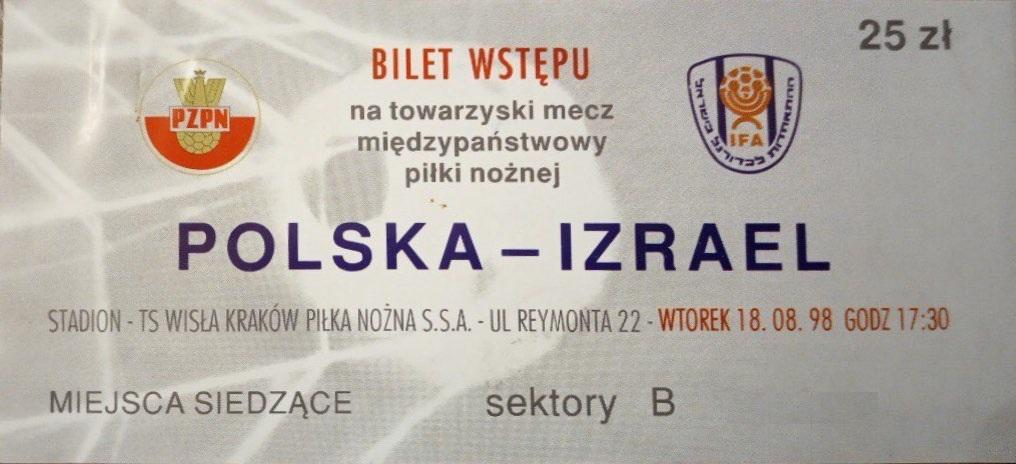 Bilet z meczu Polska - Izrael 2:0 (18.08.1998).
