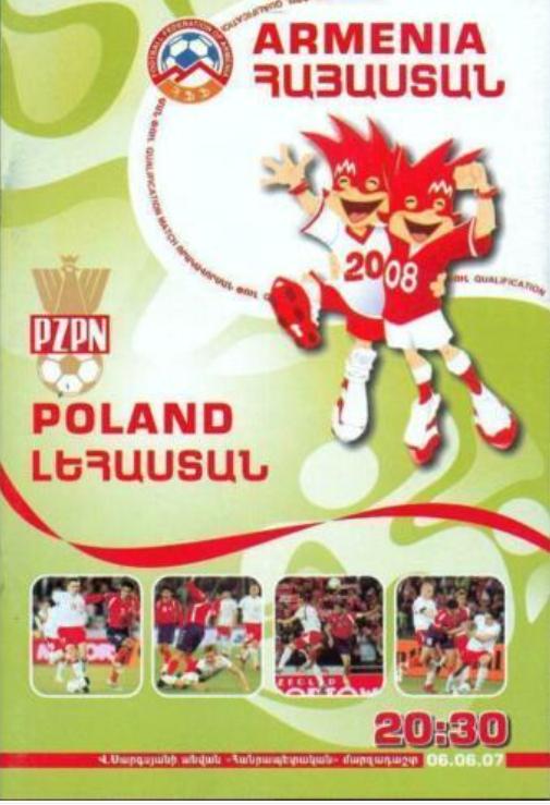 program meczowy armenia - polska (06.06.2007)