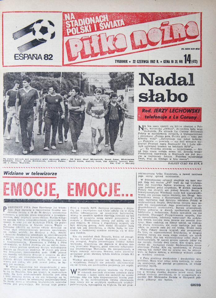 Okładka piłki nożnej po meczu Polska - Kamerun  (19.06.1982)
