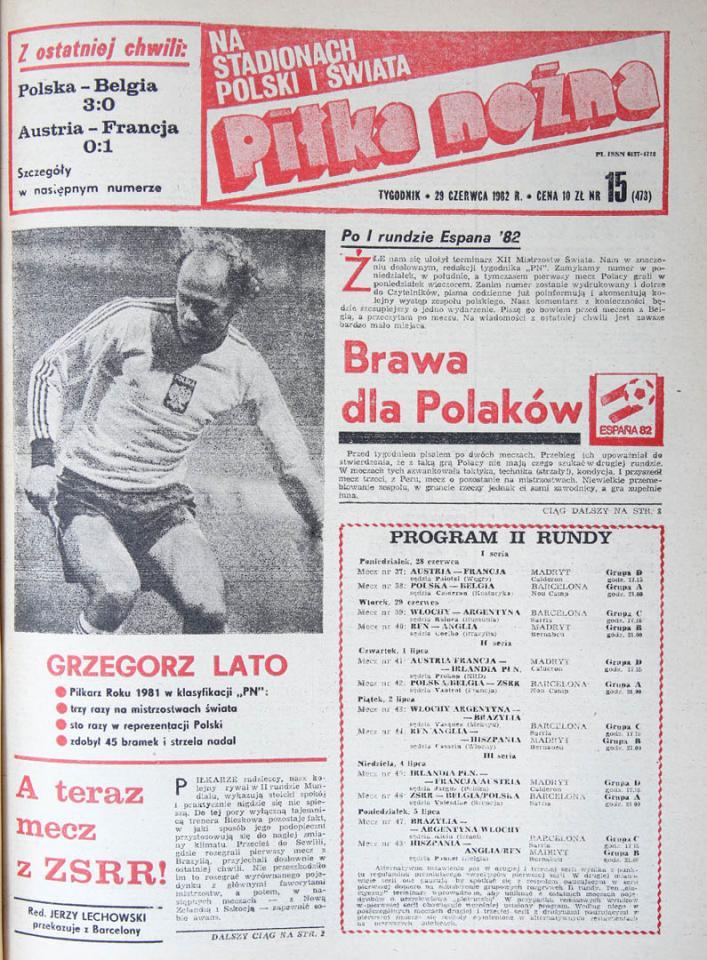 Okładka piłki nożnej po meczu Polska - Belgia (28.06.1982)