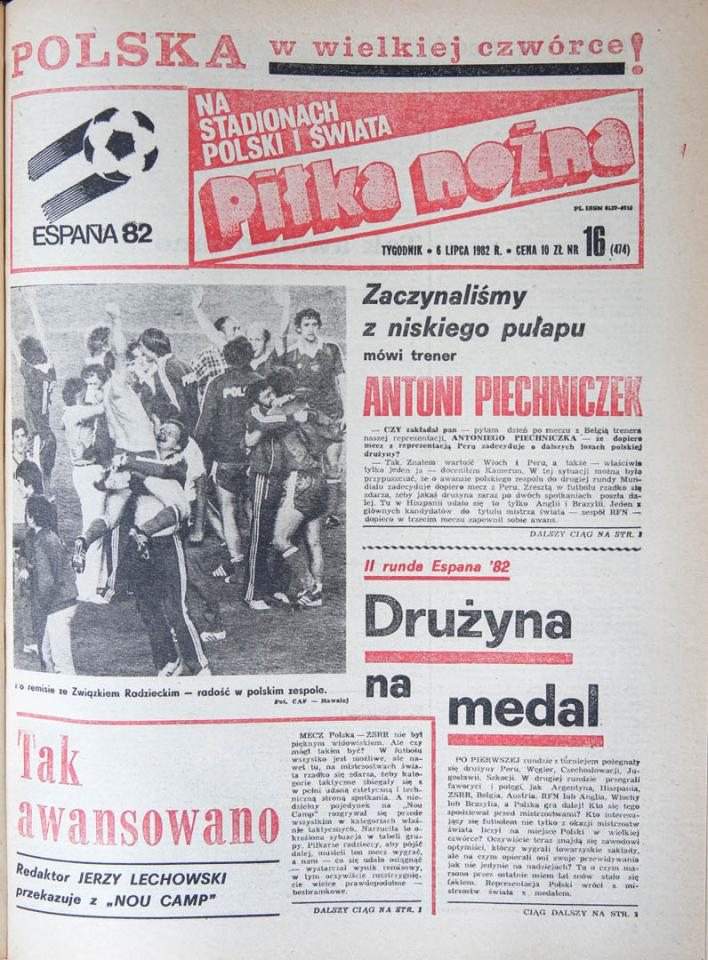 Okładka piłki nożnej po meczu Polska - ZSRR (04.07.1982)