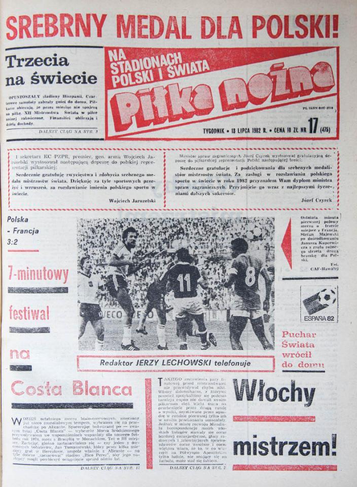 Okładka piłki nożnej po meczu Polska - Francja (10.07.1982)