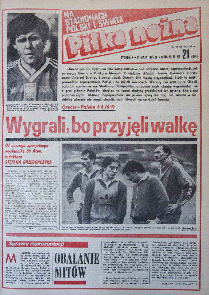 Okładka piłki nożnej po meczu Grecja - Polska (19.05.1985)