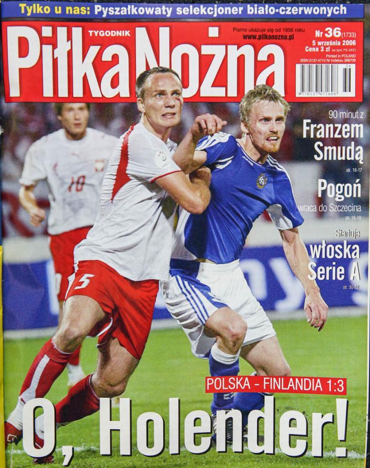 Okładka piłki nożnej po meczu Polska - Finlandia (02.09.2006)