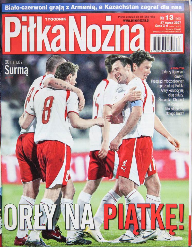 Okładka piłki nożnej po meczu Polska - Azerbejdżan (24.03.2007)
