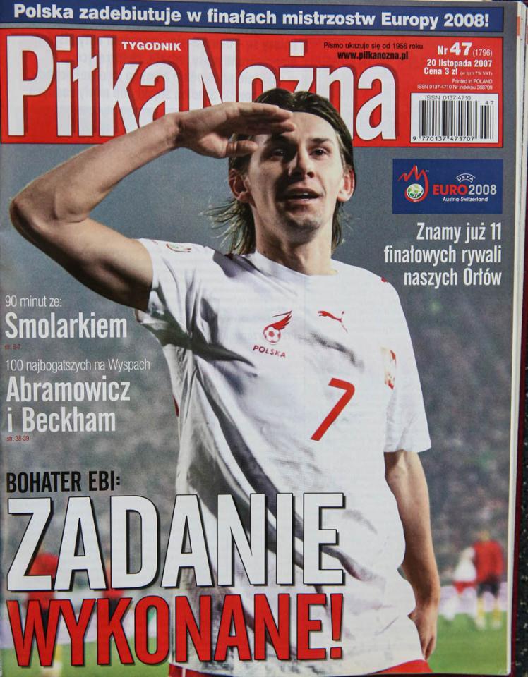 Okładka piłki nożnej po meczu Polska - Belgia (17.11.2007)