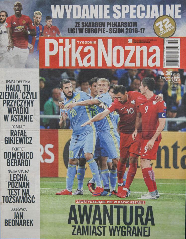 Okładka piłki nożnej po meczu Kazachstan - Polska (04.09.2016)
